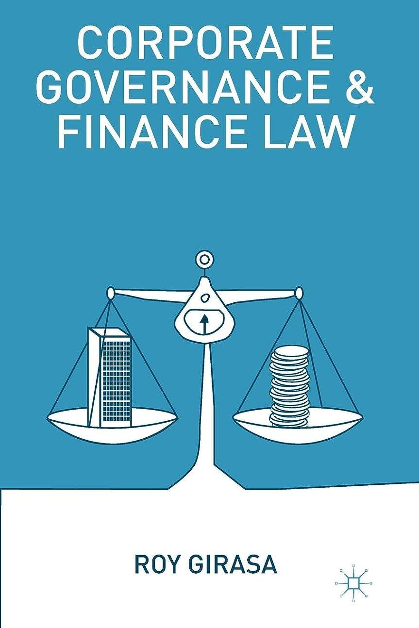 ジャンプ考える疾患Corporate Governance and Finance Law (Asia Today)