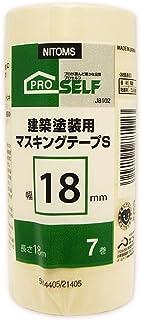 ニトムズ 建築塗装用 マスキングテープS 18mmx18m 7巻入 J8102