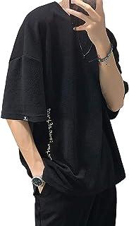 Tシャツ メンズ 七分袖 服 メンズ tシャツ レディース カットソー 無地 柔らかい おしゃれ 軽い カジュアル スポーツ シンプル 快適 オールシーズン秋服 夏服 春服
