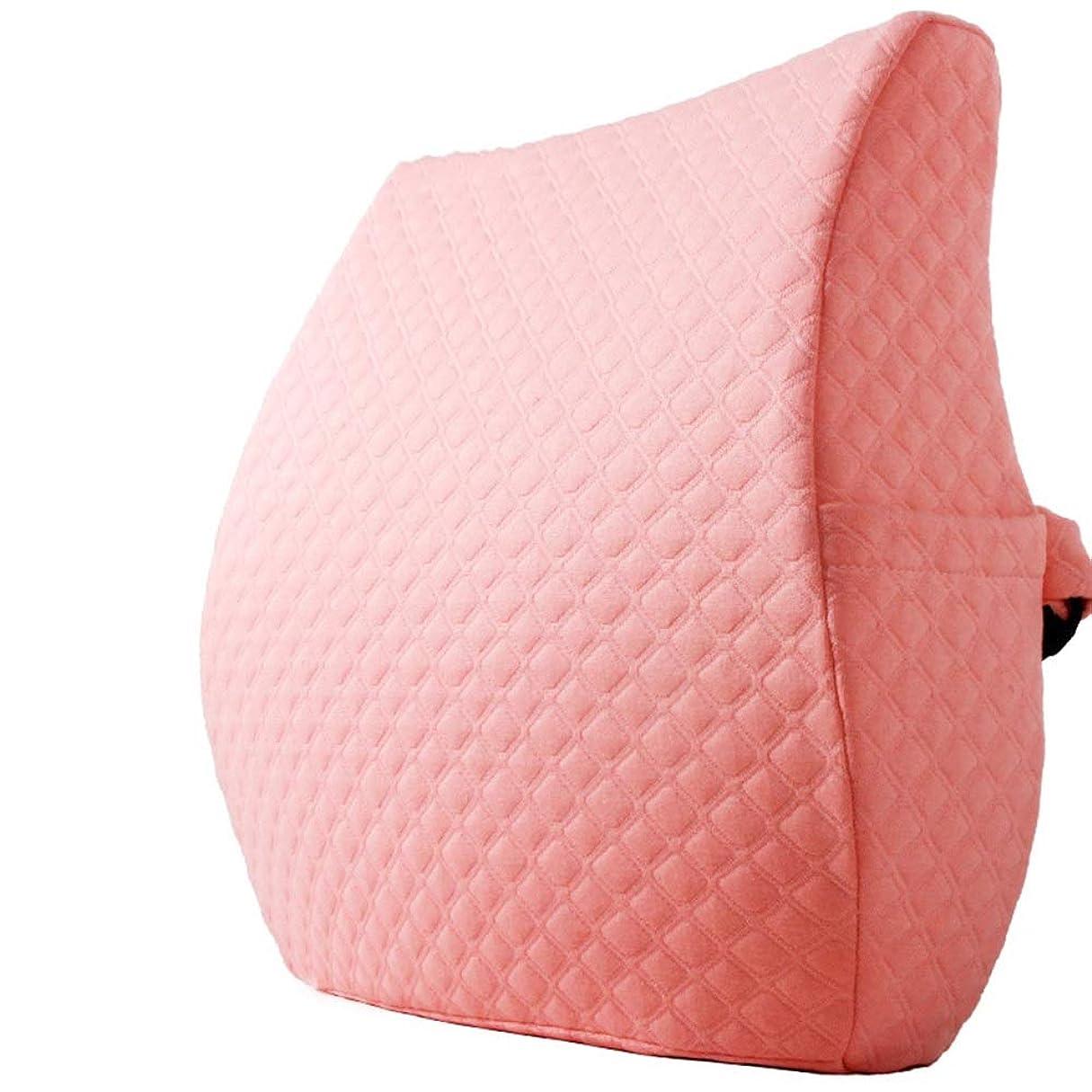 罹患率うそつきフォアマン腰まくら 記憶泡の救助が付いているオフィスの椅子のための腰椎サポート枕背部クッション多目的車のソファーのための腰痛 (色 : ピンク, サイズ : Free size)
