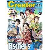 Creator Channel Vol.12 (COSMIC MOOK)