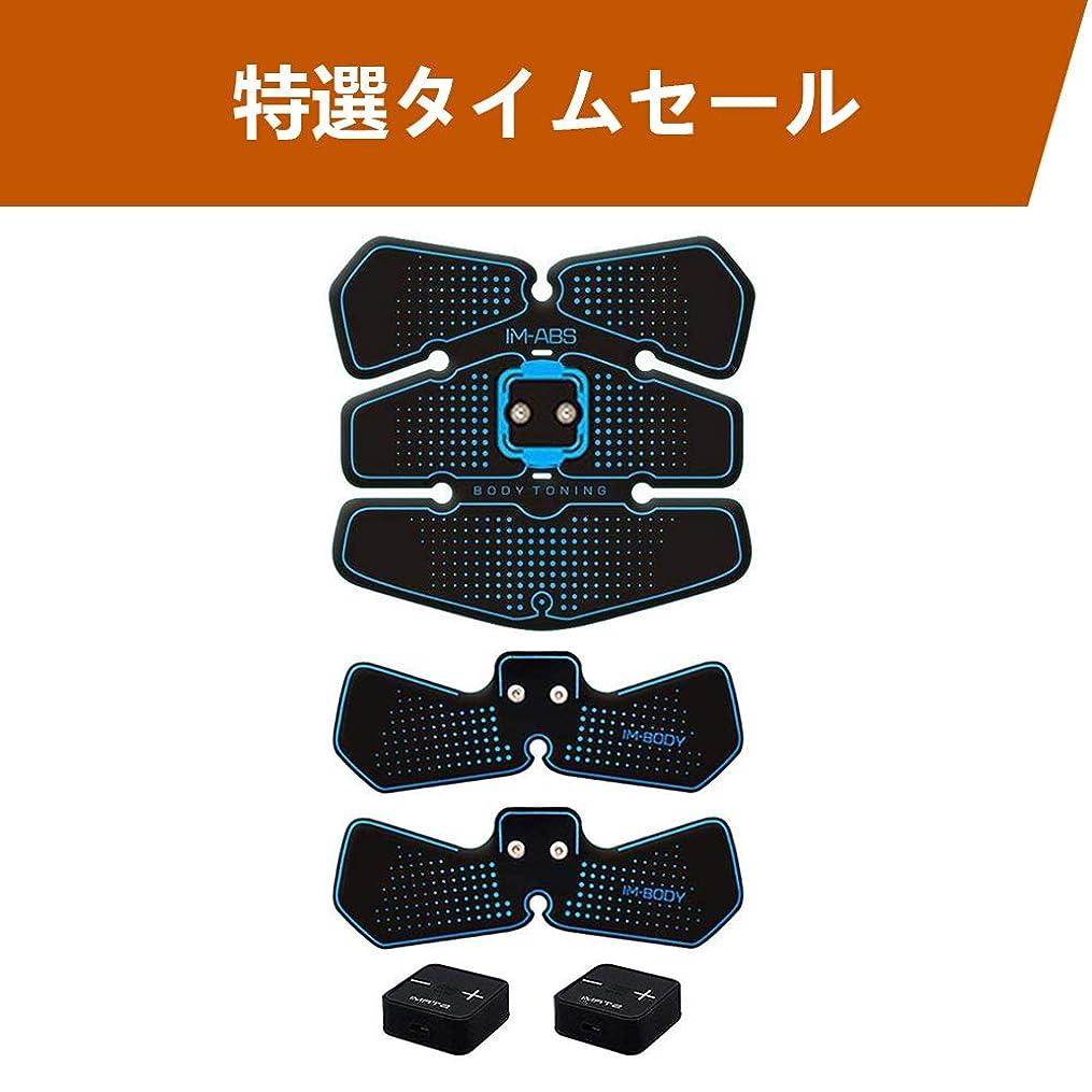 カジュアルクローン基準EMS 腹筋 ベルト ダイエットトレーニング エクササイズ 日本語説明書付き 超薄型 USB充電式 男女兼用 振動レベル調整ができ