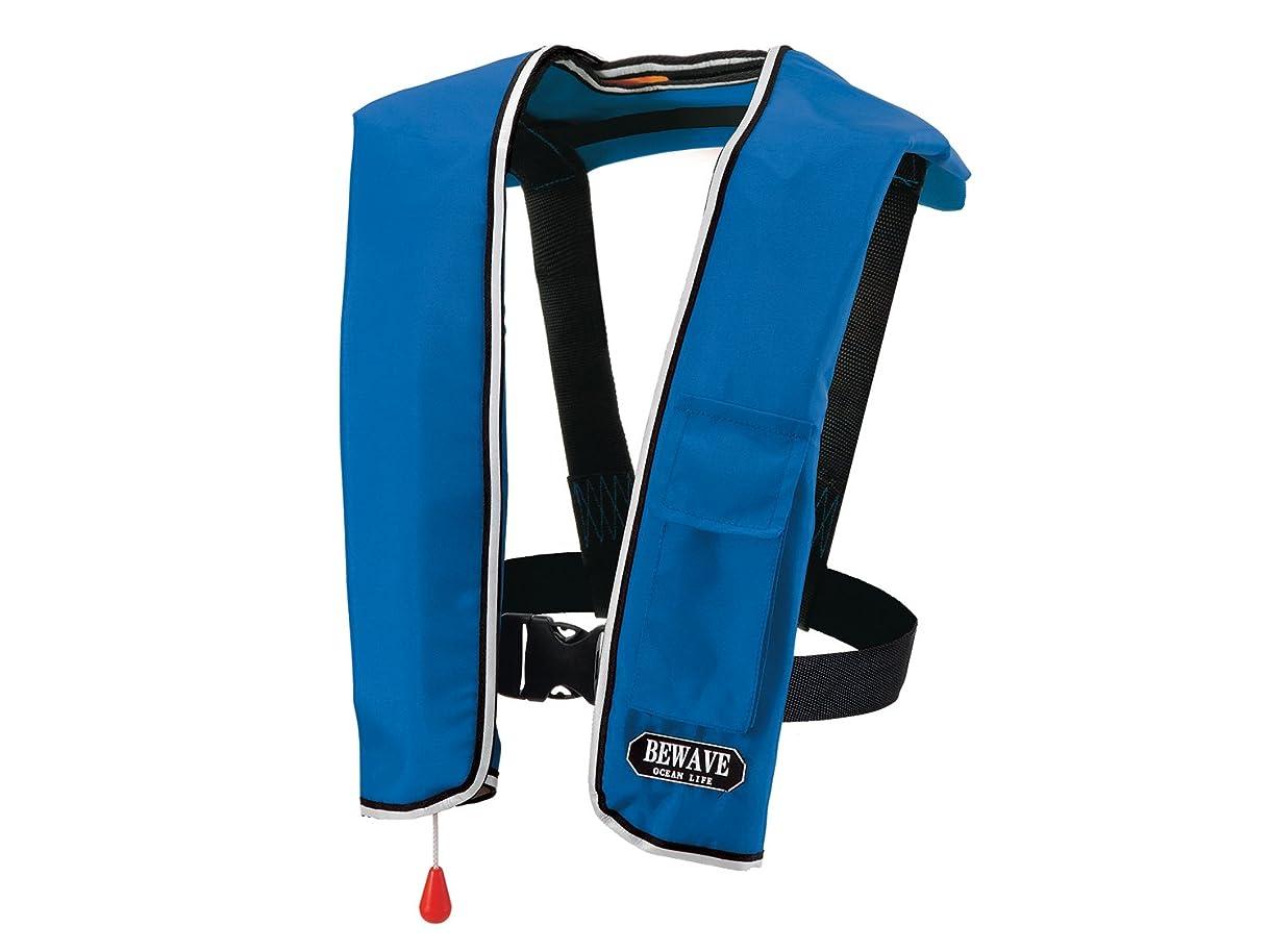 ボウリング小包類似性自動膨張式ライフジャケット 肩掛式 LG-1型ブルー 胸囲150cmまで対応 国交省認定品 新基準対応