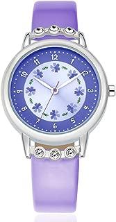 Kezzi 子供の時計 K1410 パープル