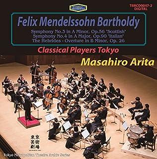 TBRCD0047 メンデルスゾーン:交響曲第3番「スコットランド」、交響曲第4番「イタリア」、フィンガルの洞窟 有田正広(指揮)クラシカル・プレイヤーズ東京