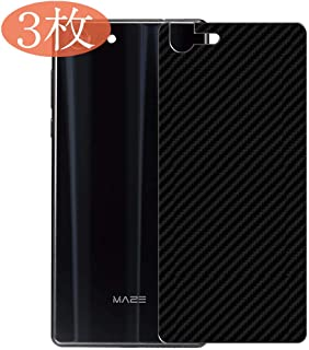 【三枚】 Sukix MAZE Alpha X 専用 ブラック カーボン調 滑り止め スキンシールTPU 背面保護フィルム 高強度 TPU素材 TPUフィルム ガラスフィルム と比較して割れない柔らか素材 ケースの干渉防止 高透過率 気泡ゼロ 背面 保護フィルム
