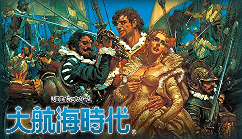 大航海時代|オンラインコード版