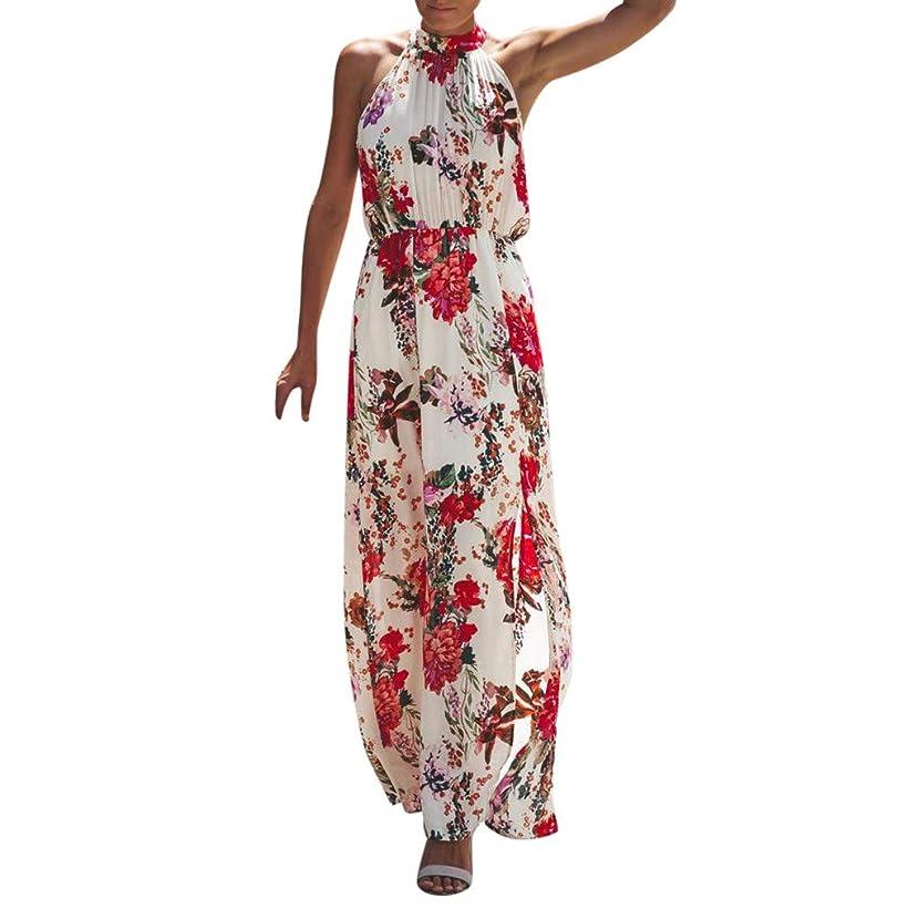 UONQD Dresses Women Summer Cold Shoulder Sleeveless Dress Evening Party Dress