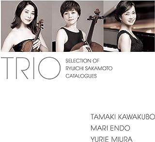 ピアノ三重奏 坂本龍一曲集(CD)