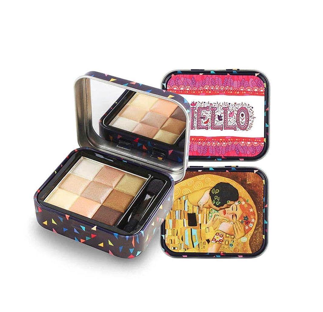 耳シェトランド諸島バイオレットTongtong Palgantong Nine Cubics Eye Shadow 9colorマルチシャドウ、ダイヤモンドパールパウダー、鮮やかな発色力、長く維持される持続力 A-Opal(海外直送品)