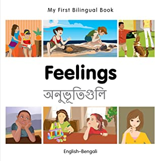 My First Bilingual Book–Feelings (English–Bengali)