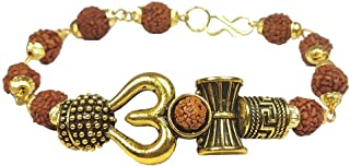 Utkarsh Stylish Adjustable Trending Brown Beads Rudraksha Mala Chain Om Mahadev Mahakaal Bolenath Lord Shiva Trishul with ...