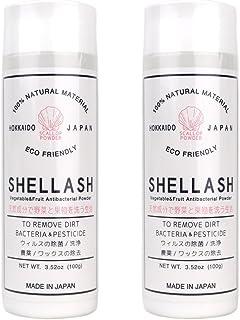 SHELLASH(シェラッシュ) 野菜 くだもの 洗い 農薬 除去 除菌 抗菌 抗カビ 鮮度 保持 お徳用 (100g×2本セット)