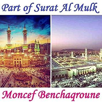 Part of Surat Al Mulk (Quran)