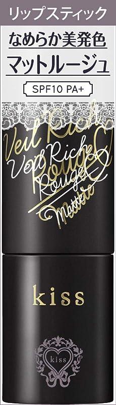 もっともらしいブロック韓国キス ヴェールリッチルージュマット 55 Brick Red