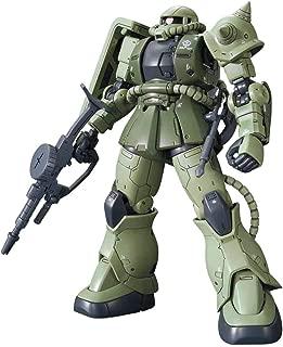 HG 機動戦士ガンダム THE ORIGIN ザクII C型/C-5型 1/144スケール 色分け済みプラモデル