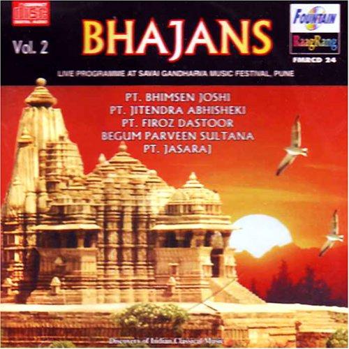 Bhajans - Vocal - Vol - 2 (Indian Devotional / Prayer / Religious Music / Chants)