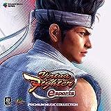 Virtua Fighter esports PREMIUM MUSIC COLLECTION