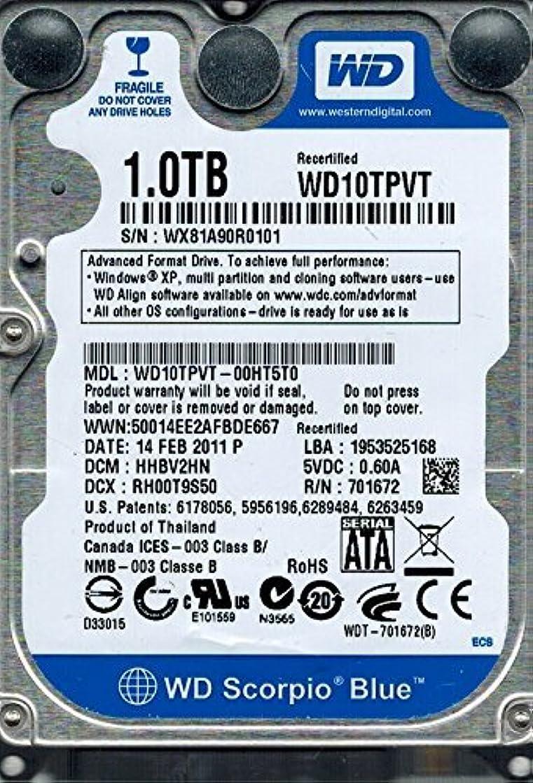 グレートバリアリーフ同盟バイアスWestern Digital WD10TPVT-00HT5T0 1TB DCM: HHBV2HN [並行輸入品]