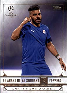 2017 Topps UCL (UEFA Champions League) Soccer #94 El Arabi Hilal Soudani GNK Dinamo Zagreb Official Futbol Trading Card
