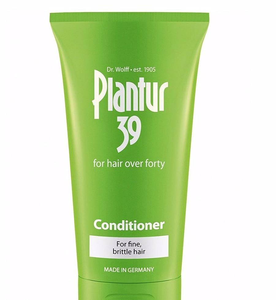 シンポジウム遷移継承Plantur 37 150ml Strengthening and Moisturizing Conditioner