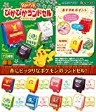 ポケモンぴかぴかランドセル フルコンプ 8個入 食玩・ガム (ポケモン)