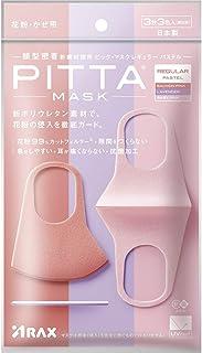Pitta Mask Regular Pastel