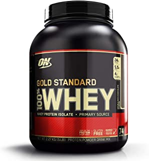 【国内正規品】Gold Standard 100% ホエイ エクストリーム ミルクチョコレート 2.27kg(5lb) 「ボトルタイプ」