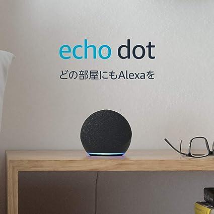Amazon.co.jp: Echo Dot (エコードット) 第4世代 - スマートスピーカー with Alexa、チャコール : Amazon デバイス・アクセサリ