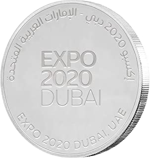 Expo 2020 Dubai Official Emblem Silver Medallion 40g English