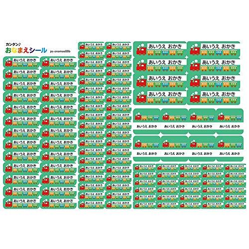 お名前シール 耐水 5種類 110枚 防水 ネームシール シールラベル 保育園 幼稚園 小学校 入園準備 入学準備 汽車 のりもの柄 グリーン