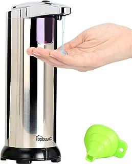 Topbasic 改良版 オートソープディスペンサー 非接触 自動センサー出液 吐出量3段調整可 CE認証 ステンレス製 250ml 台所 洗面所 ジョーゴ付き シルバー