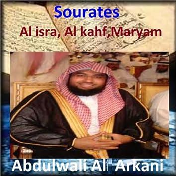 Sourates Al Isra, Al Kahf, Maryam (Quran - Coran - Islam)