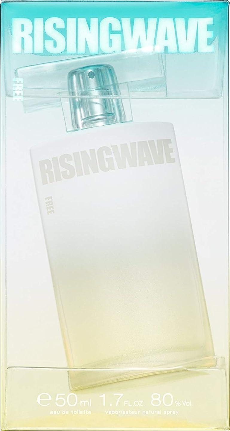 承知しましたモンク動脈ライジングウェーブ[RISINGWAVE]フリーコーラルホワイト50mlオードトワレスプレー