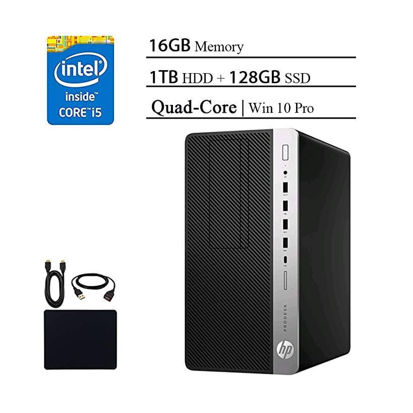 HP ProDesk 600 G3 2019 Flagship Micro Desktop Business Tower PC, Intel Core i5-7500T Quad-Core 2.7 GHz (Up to 3.3 GHz), 16GB RAM, 1TB HDD, 128GB SSD, USB-C, Windows 10 Pro w/HESVAP Accessories