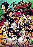 『家庭教師ヒットマンREBORN!』the STAGE DVD[DVD]