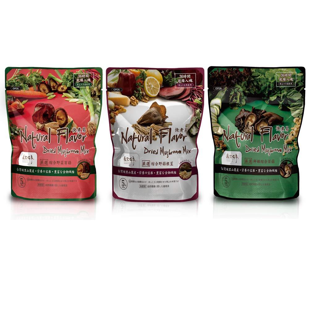 Taiwan Direct Mail Tucson Mall LUYAO Dried S 3pack ComboVegan Mix Mushroom Portland Mall