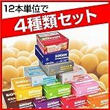 ソイジョイ アップル ストロベリー バナナCaプラス ブルーベリー 4種類セット