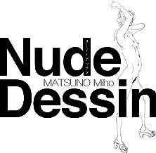 Nude Dessin ヌード・デッサン