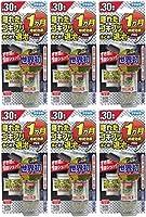 【まとめ買い】フマキラー ゴキブリ 駆除 殺虫剤 スプレー ワンプッシュ プロプラス 約30回分×6個