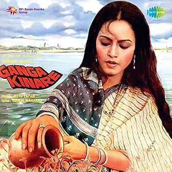 Ganga Kinare (Original Motion Picture Soundtrack)