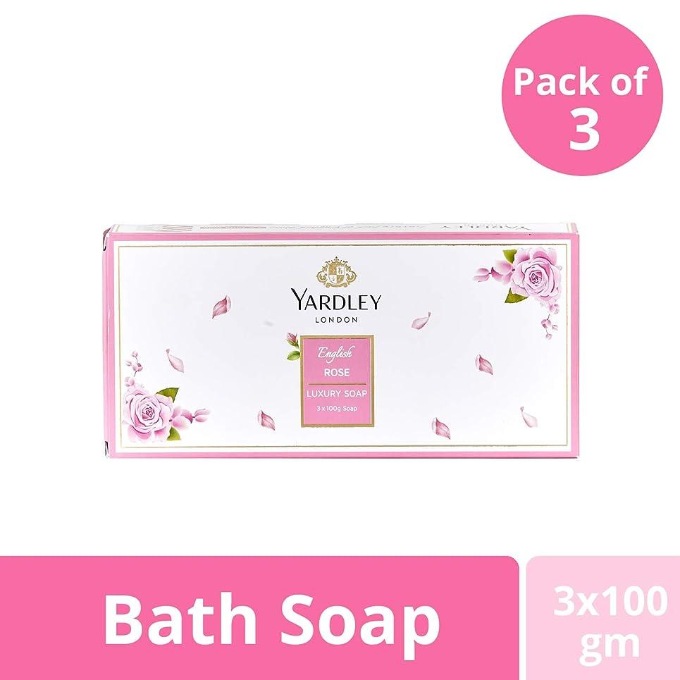 昆虫砂の割り当てるYardley London English Rose Luxury Soap Value Pack 3x100g