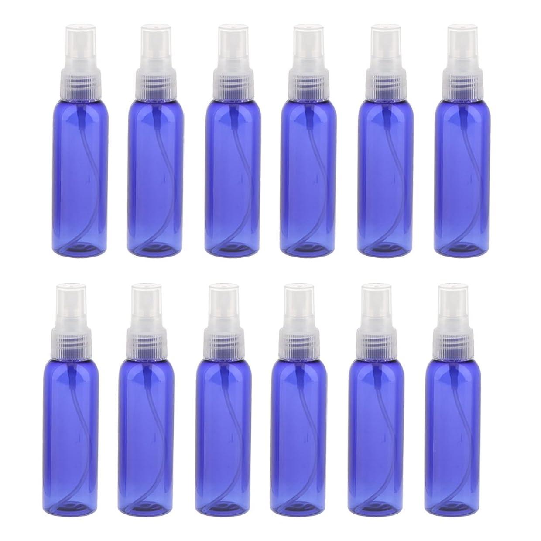 Kesoto お買い得! 空 旅行用 スプレーボトル  アトマイザー 液体香水 軽量 便利 詰め替え&ポータブル 12本 60ML 全3色 - クリア