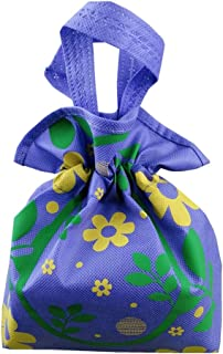 Packingoutlet 1-100 Pieces Non-Woven Reusable Shopping Bags Gift Packing Organizer Storage Fancy Flower Pouch (PURPLE, 1)