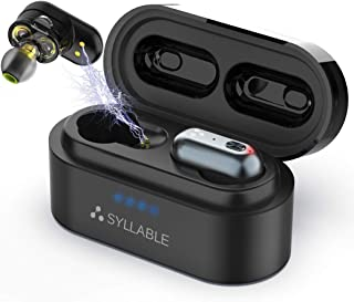 Wireless Headphones, Syllable Bluetooth Headphones 50H Playtime Deep Bass Stereo Earphones, Built-in Qualcomm QCC3020 Chip, True Wireless Earbuds Dual Drivers IPX7 Waterproof Sports Headsets with Mic