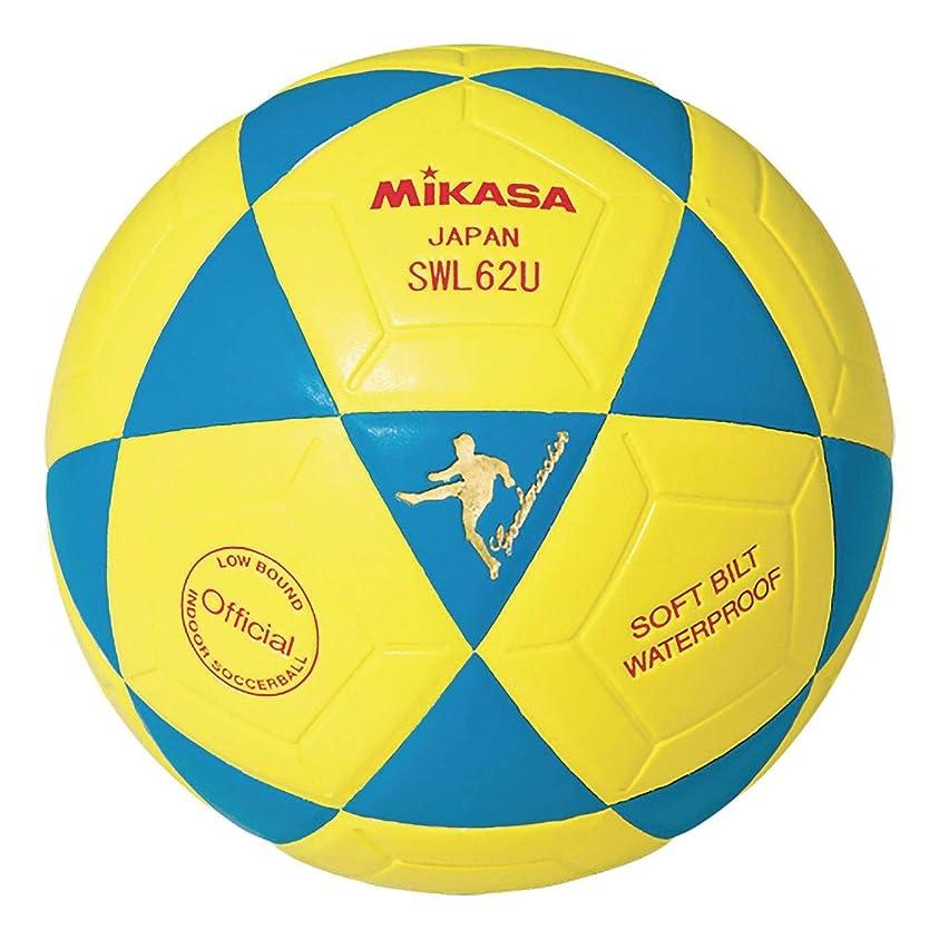要塞棚紀元前ミカサスポーツswl62-byシリーズ公式Socerフットサルボール、ブルー/イエロー