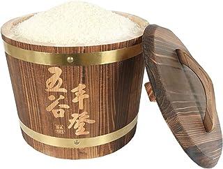 Seau à riz en bois de grande capacité Boîte de riz domestique épaissie Réservoir de riz résistant à l'humidité Boîte de ra...