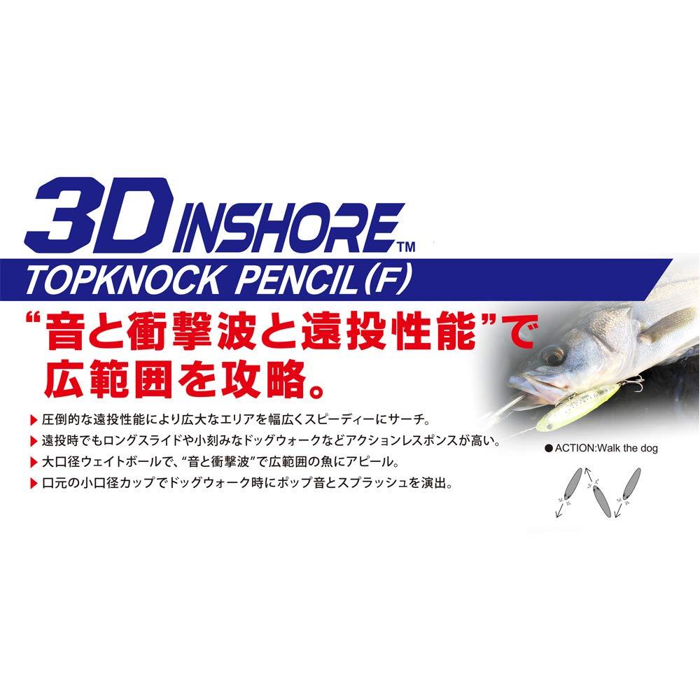 Yo Zuri Duel 3D Inshore Topknock Pencil 125 Floating Lure R1369-GHIW 4803