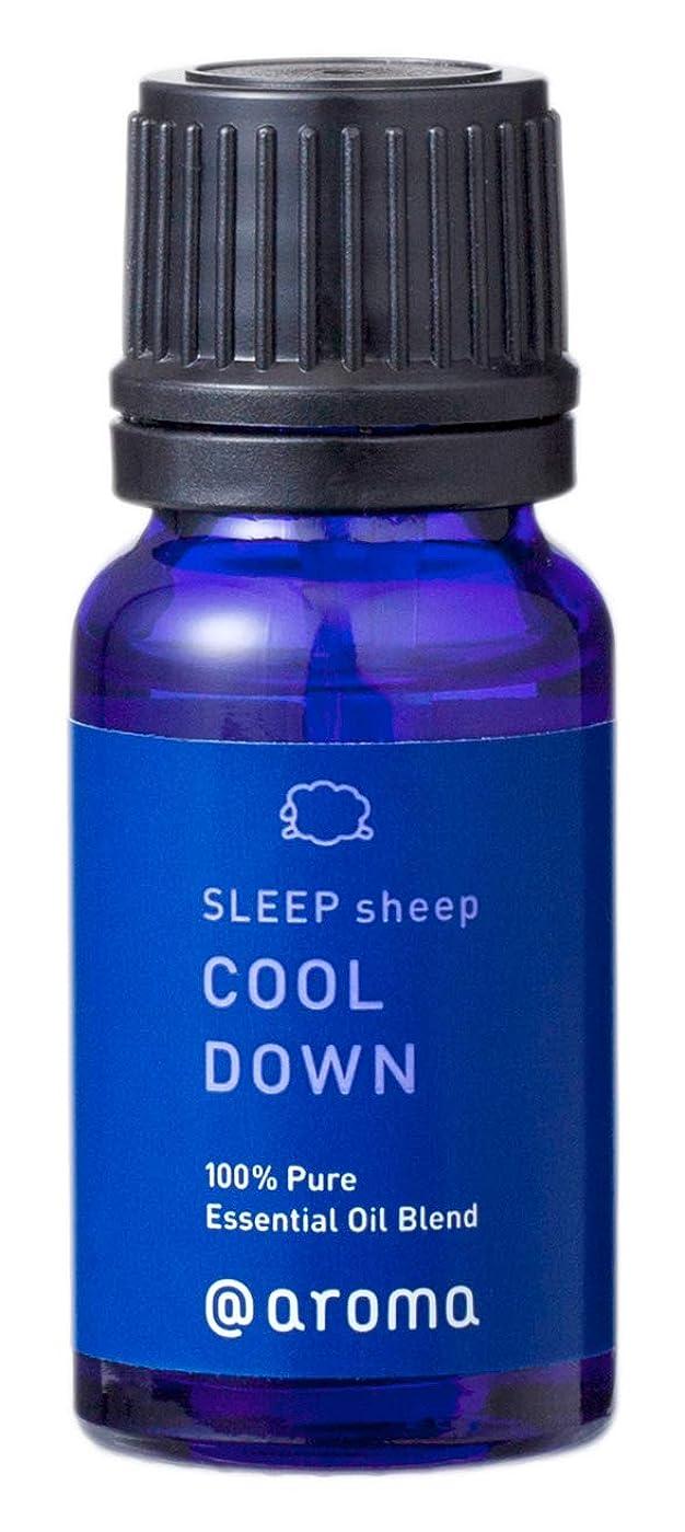 分子生き残りステージSLEEP sheep クールダウン10ml