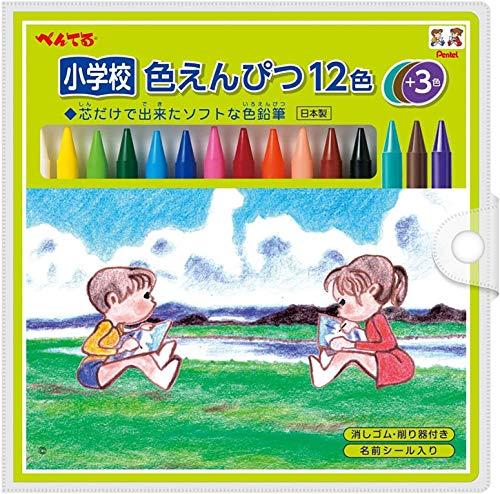 Pentel Color Pencil GC - T15R Elementary School Set of 10 Peach Color